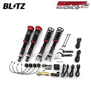 BLITZ ブリッツ 車高調 DAMPER ZZ-R DSCプラス 98320 スカイラインハイブリッド HV37 14/02〜 VQ35HR|auto-craft