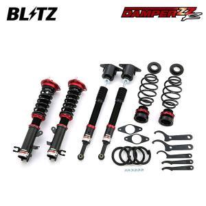 BLITZ ブリッツ 車高調 DAMPER ZZ-R 92339 デミオ DJLFS 15/10〜 P5-VPS 2WD 15MB|auto-craft