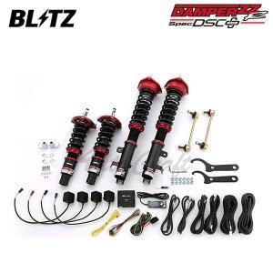 BLITZ ブリッツ 車高調 DAMPER ZZ-R DSCプラス 98349 S660 JW5 15/04〜 S07A|auto-craft