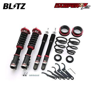 BLITZ ブリッツ 車高調 DAMPER ZZ-R 92773 シビックタイプR FD2 07/03〜 K20A|auto-craft