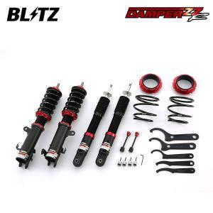 [BLITZ] ブリッツ 車高調 DAMPER ZZ-R 92361 アルトターボRS HA36S 15/03〜 R06A(Turbo) 4WD ※代引不可|auto-craft