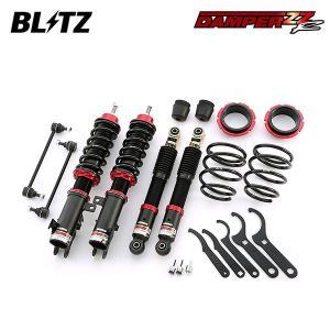 BLITZ ブリッツ 車高調 DAMPER ZZ-R 92494 ハスラー MR31S MR41S 14/01〜 R06A (Turbo/NA) Turbo/NA共通 4WD|auto-craft
