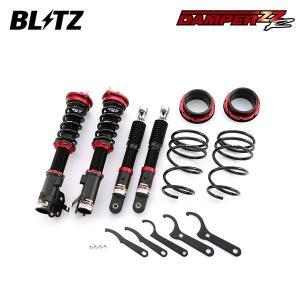 BLITZ ブリッツ 車高調 DAMPER ZZ-R 92432 コペン L880K 02/06〜14/06 JB-DET|auto-craft
