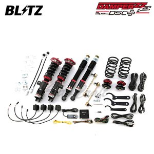 [BLITZ] ブリッツ 車高調 DAMPER ZZ-R DSC 93332 コペンローブ LA400K 14/06〜 KF-DET ※代引不可|auto-craft