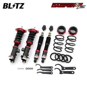 BLITZ ブリッツ 車高調 DAMPER ZZ-R 92364 エブリイワゴン DA17W 15/03〜 K6A (Turbo/NA) Turbo/NA共通 2WD|auto-craft