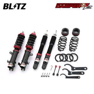 BLITZ ブリッツ 車高調 DAMPER ZZ-R 92380 ワゴンR スティングレー MH35S MH55S 17/02〜 R06A (Turbo/NA) 2WD|auto-craft