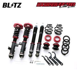 [BLITZ] ブリッツ 車高調 DAMPER ZZ-R BB 92202 ヴォクシー ZWR80G ZWR80W 17/07〜 2ZR-FXE ハイブリッド ※代引不可|auto-craft