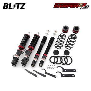BLITZ ブリッツ 車高調 DAMPER ZZ-R 92389 N-BOXカスタム JF3 17/09〜 S07B (Turbo/NA) Turbo/NA共通 2WD|auto-craft
