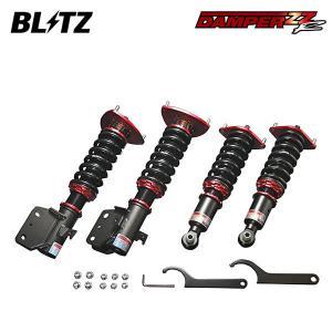 BLITZ ブリッツ 車高調 DAMPER ZZ-R 92390 N-BOXカスタム JF4 17/09〜 S07B (Turbo/NA) Turbo/NA共通 4WD|auto-craft