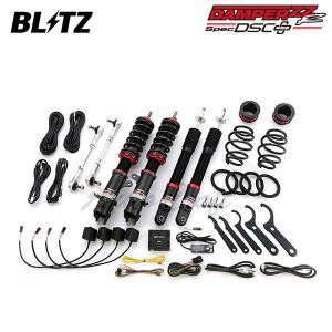 BLITZ ブリッツ 車高調 DAMPER ZZ-R DSCプラス 98394 スイフトスポーツ ZC33S 17/09〜 K14C|auto-craft