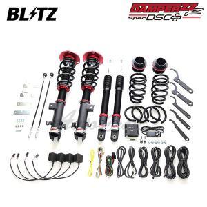 BLITZ ブリッツ 車高調 DAMPER ZZ-R DSC 93500 ステップワゴンスパーダ RP5 17/09〜 LFA-H4 ハイブリット|auto-craft