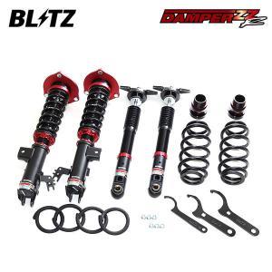 BLITZ ブリッツ 車高調 DAMPER ZZ-R 92518 カムリ AXVH70 18/08〜 A25A-FXS WSグレード専用|auto-craft
