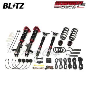 BLITZ ブリッツ 車高調 DAMPER ZZ-R DSCプラス 98532 RAV4 AXAH52 AXAH54 19/04〜 A25A-FXS|auto-craft