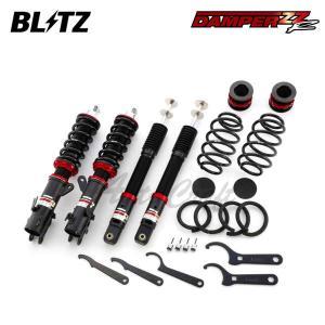 BLITZ ブリッツ 車高調 DAMPER ZZ-R 92542 N-WGNカスタム JH4 19/08〜 S07B(Turbo/NA) Turbo/NA共通 4WD|auto-craft