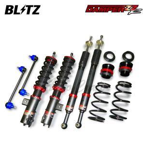 BLITZ ブリッツ 車高調 DAMPER ZZ-R 92537 タントカスタム LA650S 19/07〜 KF(Turbo/NA) 2WD|auto-craft