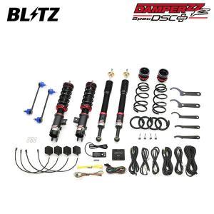 BLITZ ブリッツ 車高調 DAMPER ZZ-R DSCプラス 98537 タントカスタム LA650S 19/07〜 KF(Turbo/NA) 2WD|auto-craft