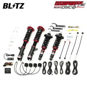 BLITZ ブリッツ 車高調 DAMPER ZZ-R DSCプラス 98506 エクリプスクロス GK9W 19/06〜 4N14 4WD|auto-craft