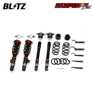 BLITZ ブリッツ 車高調 DAMPER ZZ-R 92544 CX-30 DM8P DMFP 19/10〜 S8-DPTS/HF-VPH 4WD|auto-craft