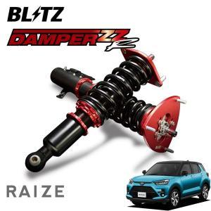 BLITZ ブリッツ 車高調 DAMPER ZZ-R 92547 ライズ A200A A210A 19/11〜 1KR-VET|auto-craft