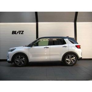 BLITZ ブリッツ 車高調 DAMPER ZZ-R 92547 ライズ A200A A210A 19/11〜 1KR-VET|auto-craft|02