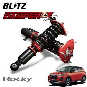 BLITZ ブリッツ 車高調 DAMPER ZZ-R 92547 ロッキー A200S A210S 19/11〜 1KR-VET|auto-craft