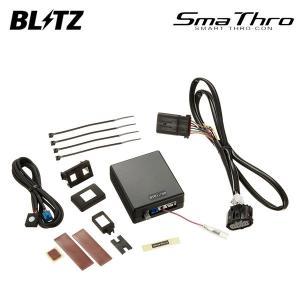 [BLITZ] ブリッツ スマスロ コペンセロ LA400K 15/06〜 KF-VET|auto-craft