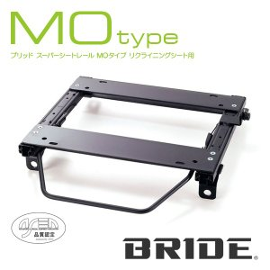 [BRIDE] ブリッド シートレール 右用 【MOタイプ】 アルト [HA36S] (2014年12月~) (沖縄・離島は送料別途)|auto-craft