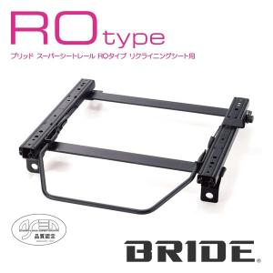 [BRIDE] ブリッド シートレール 左用 【ROタイプ】 ハスラー [MR31S] (2014年1月~) (沖縄・離島は送料別途)|auto-craft