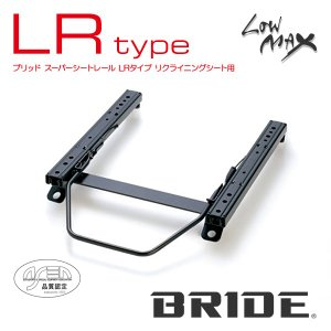 [BRIDE] ブリッド シートレール 左用 【LRタイプ】 コペン [L880K] (2002年6月~) (沖縄・離島は送料別途) auto-craft