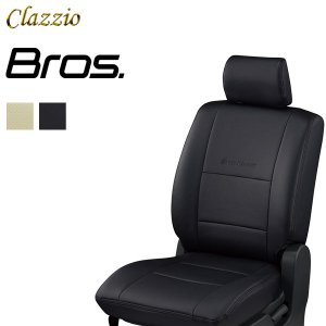 [Clazzio] ブロス クラッツィオ シートカバー ハスラー MR31S / MR41S H26/1〜 4人乗 [H27.12.6以前の{G / Gターボ}] ※代引不可 auto-craft