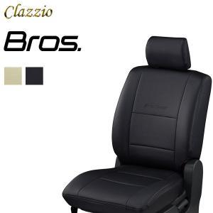 [Clazzio] ブロス クラッツィオ シートカバー ハスラー MR31S / MR41S H26/1〜 4人乗 [H27.12.6以前の{G / Gターボのセットオプション装着車} 他] ※代引不可|auto-craft