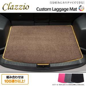 [Clazzio] クラッツィオ カスタムラゲッジマット Sサイズ ハスラー MR31S H26/1〜 4人乗 [AT車 / MT車] ※代引不可 auto-craft