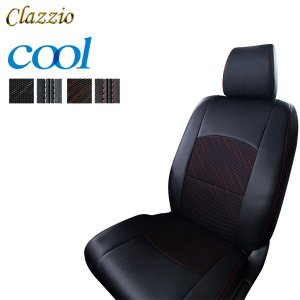 [Clazzio] クラッツィオ クール シートカバー ハスラー MR31S / MR41S H26/1〜 4人乗 [H27.12.6以前の{G / Gターボ}] ※代引不可|auto-craft