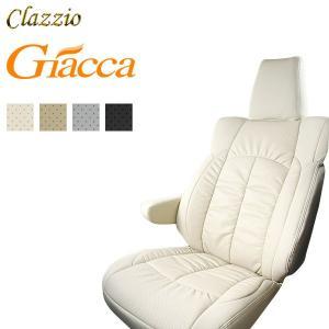 [Clazzio] クラッツィオ ジャッカ シートカバー ハイエース バン KDH200系 / TRH200系 H16/8〜H24/4 5人乗 [S-GL] ※代引不可 auto-craft