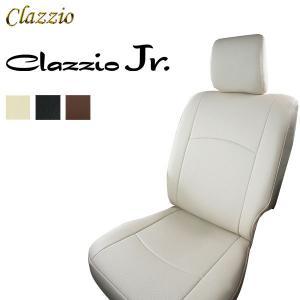 [Clazzio] クラッツィオ ジュニア シートカバー ジムニーシエラ JB74W H30/7〜 4人乗 [JC / JL(スズキ セーフティーサポート装着車 可)] ※代引不可|auto-craft