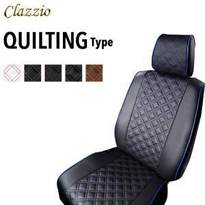 [Clazzio] クラッツィオ キルティングタイプ シートカバー ハイエース バン KDH201 / KDH206 / TRH200 H24/5〜H28/5 3/6人乗 [DX 他] ※代引不可|auto-craft
