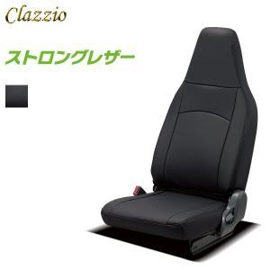 Clazzio クラッツィオ ストロングレザー シートカバー  1列目のみ タイタン H16/7〜H...