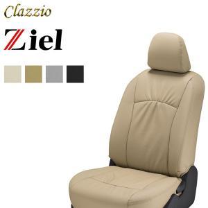 [Clazzio] クラッツィオ ツィール シートカバー ハスラー MR31S / MR41S H26/1〜 4人乗 [H27.12.6以前の{G / Gターボ}] ※代引不可|auto-craft