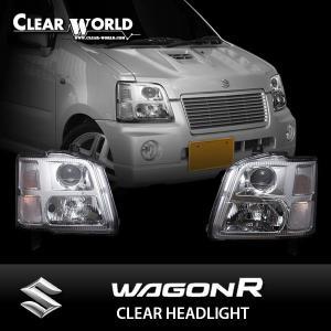 クリアワールド スズキ ワゴンR [MC11S/MC21S] クリアヘッドライト インナークローム|auto-craft