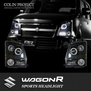 [COLIN] コーリン MH21S ワゴンR(ハロゲン車) スポーツヘッドライト ブラック H1 Hi/Low 旧品番 SU1-808 ※代引不可|auto-craft