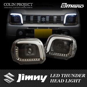 [COLIN] コーリン 【MBRO】エムブロ JB23W ジムニー サンダーヘッドライト ブラック 流れるウインカー 切り替えスイッチ付 ※代引不可 北海道・離島は要確認|auto-craft