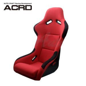 [ACRD] オリジナル フルバケットシート レッド (送料:北海道6480円、沖縄,離島は要問合せ)|auto-craft
