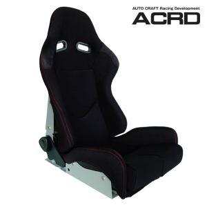 [ACRD] オリジナル リクライニングバケットシート ブラック (汎用シートレール無し) (送料:4320円、北海道6480円、沖縄,離島は要問合せ)|auto-craft