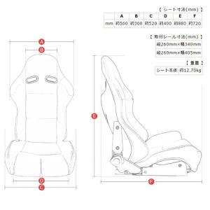[ACRD] オリジナル リクライニングバケットシート ブラック (汎用シートレール無し) (送料:4320円、北海道6480円、沖縄,離島は要問合せ)|auto-craft|03