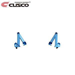 [CUSCO] クスコ パワーブレース リヤサイド用【 HONDA S660 [JW5] 】 auto-craft