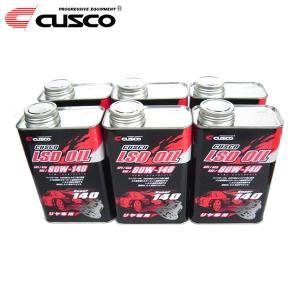 [CUSCO] クスコ リヤ専用 LSDオイル 80W-140 リヤデフ専用オイル 1L缶×6本 1ケース|auto-craft