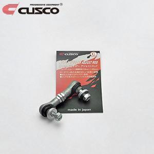 [CUSCO] クスコ オートレベライザーアジャストロッド スーパーショート ロードスター ND5RC|auto-craft