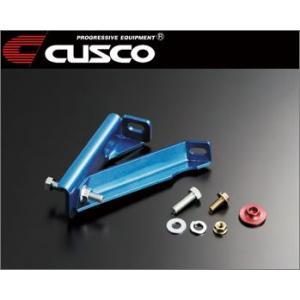 CUSCO クスコ  BCSブレーキシリンダーストッパー セフィーロ CA31 ターボ 【270 561 A】|auto-craft