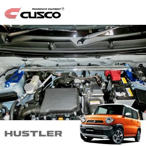 [CUSCO] クスコ ストラットバー Type OS フロント ハスラー MR31S 2014年01月〜 R06A 0.66/0.66T FF/4WD auto-craft