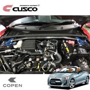 [CUSCO] クスコ ストラットバー Type OS フロント コペン LA400K 2014年06月〜 KF 0.66T FF|auto-craft